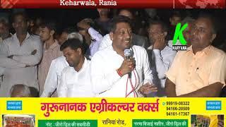 कांग्रेसी उम्मीदवार शिशपाल केहरवाला के कार्यक्रम में अचानक पहुंचे गोविंद कांडा, दे दिया समर्थन