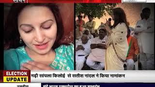 #TikTok स्टार बनीं ये #BJP कैंडिडेट, टिकट मिलते ही बढ़े #FOLLOWERS