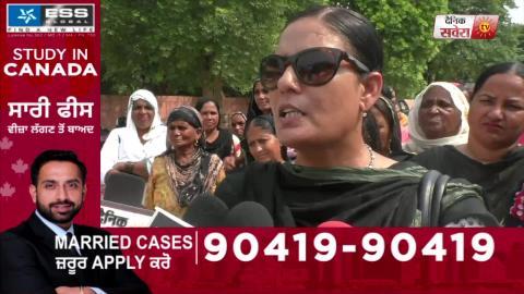 Mukatsar Sahib में आंगनवाड़ी वर्करों ने Punjab सरकार के खिलाफ किया प्रदर्शन