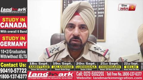 Samrala में Punjab Police ने एक शख्स को भुक्की के साथ किया Arrest