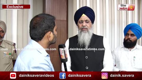 Exclusive Interview: 550th Prakash Parv मौके एक ही स्टेज लगने की उम्मीद- Gobind Singh Longowal