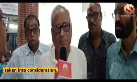 Durga Puja 2019: Chandmari Rajahuwa Puja Samiti, Guwahati