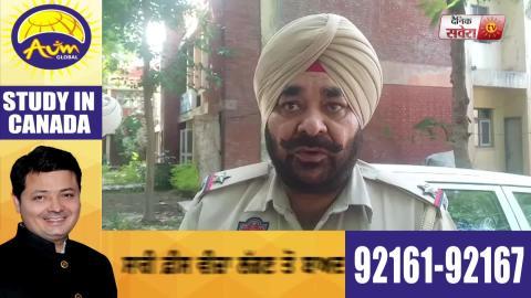 Ferozpur में ASI ने पत्नी को मारी गोली, फिर खुद किया suicide