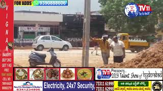 RICH PERSON STOPS DRAINAGE WORK FOR HIS SELFISH WHERE POOR SUFFERING | KKY | NAGAR KURNOOL | TS