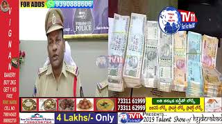 HOUSE BREAKING THEFT ARREST BY MANGALHAT POLICE & RECOVER PROPERTY | HYD | TS