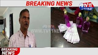 TURKAYAMJAL VRO SHANKAR CAUGHT BY ACB TAKING 50,000rs FOR PASS BOOKS | HYD | TS