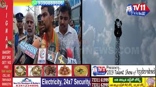 UNKNOWN PERSON CLIMBED TOWER AT MG BUS STAND | HYD | TS