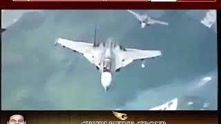 पाकिस्तान के बालाकोट में कैसे बरसाए बम, वायुसेना ने जारी किया एयरस्ट्राइक पर वीडियो