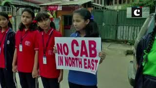 Civil bodies organise protest march against Citizenship Amendment Bill in Manipur's Imphal
