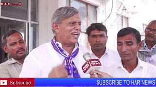 बीएसपी नेता रमेश दलाल ने किया बेरी से अपना नामांकन  HAR NEWS 24