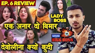 Sana And Mahira FIGHTS For Paras | Koena Mitra Lady Boss | Bigg Boss 13 Ep. 06 Review