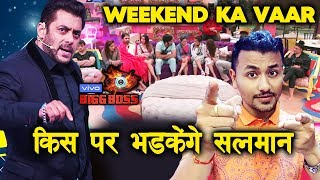 Who Will Salman Khan LASH OUT On This Weekend Ka Vaar? | Paras, Shefali, Asim | Bigg Boss 13 Update