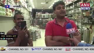 जगाधरी में हरियाणा की बात ANV NEWS पर राजकुमार शर्मा के साथ !देखिये || ANV NEWS HARYANA