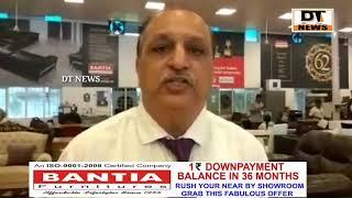 Dussera and Dewali Offers At Bantai Furniture | Diwali Dussera Offers | Avail at Bantai Furniture