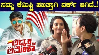 Sharn And Ragini Reaction After watching Adhyaksha In America || Adhyaksha In America Public Talk