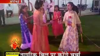 बांदीकुई में नवरात्रों पर डांडिया की धूम, रास सीजन-2 का भव्य आयोजन किया गया
