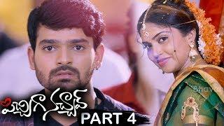 Pichiga Nachav Movie Part 4 - Latest Telugu Movies - Chetana Uttej, Nandu || Bhavani HD Movies