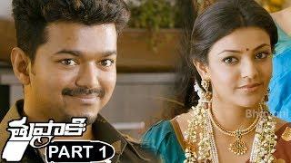 Thuppaki Telugu Full Movie Part 1 || Vijay, Kajal Aggarwal || Bhavani HD Movies