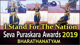 Indian Bharatanatyam Dancers At I Stand For The Nation Awards 2019 | Mahathma Gandhi | Top Telugu TV