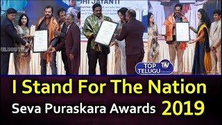 I Stand For The Nation Seva Puraskara Awards On 150Th Birthday Of Mahathma Gandhi | Top Telugu TV