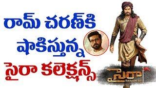 Sye Raa Narasimha Reddy | Box Office Collections | Chiranjeevi | Top Telugu TV