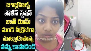 Sunitha Boya Arrested | Bunny Vasu | Allu Aravind | Aritst Sunitha Boya | Top Telugu TV