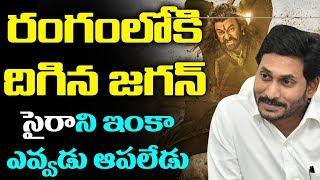 AP CM jagan Helps to Sye Raa Collection Records | Chiranjeevi | Ram Charan | Top Telugu TV