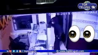 Lalitha Jewellery Robbery CCTV Visuals | Lalitha Jewellery Theft CCTV | Top Telugu TV