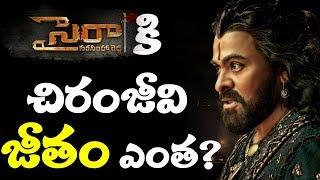 Megastar Chiranjeevi Remuneration?   Ram Charan   Sye Raa Collection   Top Telugu TV
