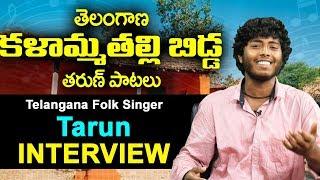 Telangana Folk Singer Tarun | Palle Patalu | Top Telugu TV Interviews | Singers Interview Latest