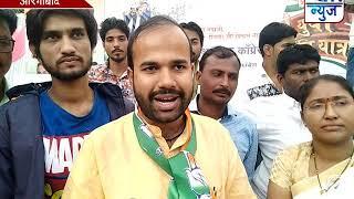 राहुल गांधी पंतप्रधान बने पर्यंत स्वथ बसणार नाही युवा क्रांती यात्रेत निर्धार