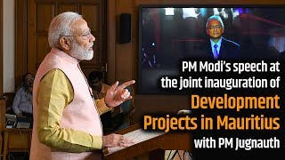 PM Modi's speech at the joint inauguration of development projects in Mauritius with PM Jugnauth