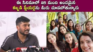 Sampath Nandi Speech At Gopichand And Sampath Nandi New Movie Opening