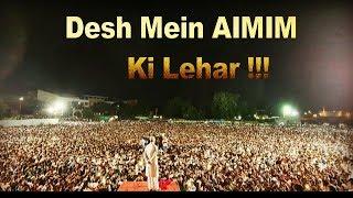 AIMIM Ke Lehar Desh Bhar Mein | Sach Ki Khaas Report AIMIM Maharashtra Aur Jharkand | @ SACH NEWS |