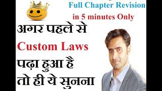 Custom Revision Podcast series Part 1    Abhinav Jha CA CS     DT AND IDT Videos   