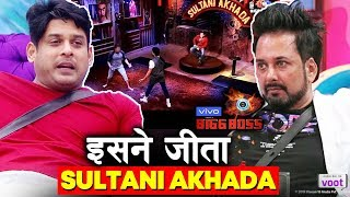 This Contestant WINS Sultani Akhada | Shukla Vs Dey | Weekend Ka Vaar | Bigg Boss 13