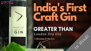 Greater Than London Dry Gin Unboxing & Review | Indias First Craft Gin | Gin Review | Cocktailsindia