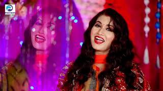 HD VIDEO SONG - #Pratibha Pandey का New #Superhit Devi Geet - नजर ना लगे माई के - Navratri Songs