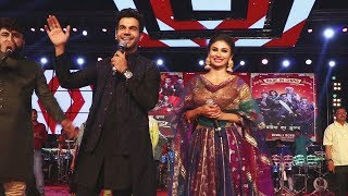 Rajkummar Rao And Mouni Roy Visit Kora Kendra Promotion For Made In China