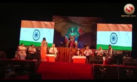 Bharat Mata Pujan observed in Guwahati