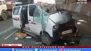 Surat: કાર અને ટ્રક વચ્ચે સર્જાયો ગોઝારો અકસ્માત
