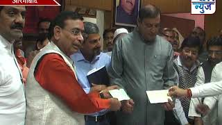 व्यापाऱ्यांनी मनपाला केला 9लाख 70 हजार रुपयांचा भरणा