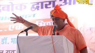 Vishesh  Shri Jinendra Shastri   Udaipur