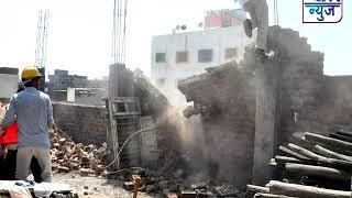बायजीपुरा येथील धोकादायक इमारतीचे बांधकाम मनपा अतिक्रमविभागाने केले निकषित