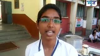 Parbhani : पसुवैद्याकीयमध्ये विद्यार्थ्यांचे आंदोलन ...