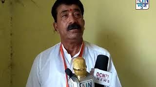 Aurangabd:ब्राम्हण महासंघातर्फे जिल्हा स्तरीय वधु-वर मेळाव्याचे आयोजन....