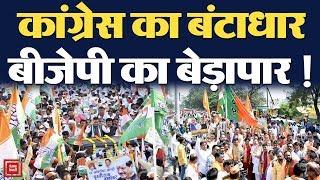 Assembly Election से पहले ही Sanjay nirupam और Ashok tanwar से हार गई Congress !