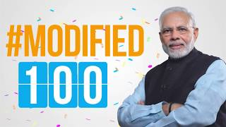 NaMo 2.0 took just 100 days to strengthen India's global relations, leading towards New India