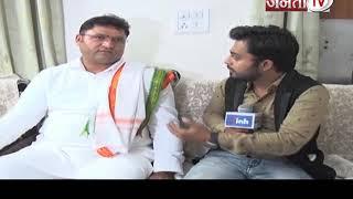 #ASHOK_TANWAR से जनता टीवी की खास बातचीत