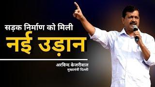 Senior Congress Leader Joining AAP.